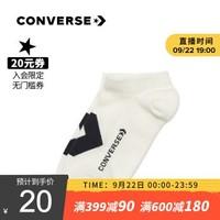 CONVERSE匡威官方 男女同款经典星箭印花运动短袜撞色潮袜 单双装 10020917