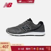 New Balance NB 2020新款男鞋MW880GR4跑步鞋运动鞋慢跑鞋舒适稳定耐磨 钢铁灰 MW880GR4 40(脚长25cm)