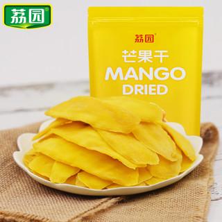 菲律宾风味 大包装芒果干 500g