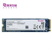 UNIC MEMORY 紫光存储 P400 NVMe M.2 SSD固态硬盘 500GB