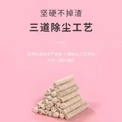 立白猫砂4.6kg 倔强的尾巴豆腐猫砂6L*2 *14件