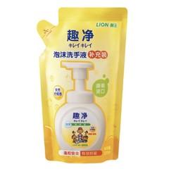 LION 狮王 趣净泡沫洗手液 柠檬香型 200ml *4件