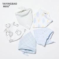 纯棉:雅婴宝 婴儿纯棉按扣围嘴 5条装