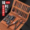 指甲刀套装 折叠指甲刀16件套