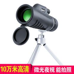 战狼ZL-K高清单筒望远镜军标微光夜视
