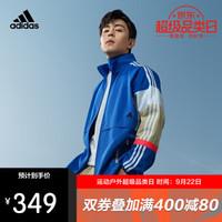 adidas阿迪达斯男装风衣外套撞色立领拉链防风保暖运动服邓伦同款topsports GL0401 L