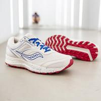 Saucony 索康尼 COHESION 12TR 男款越野跑鞋