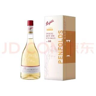 Penfolds 奔富 特瓶Lot.618加强型白葡萄酒 750ml *4件 +凑单品