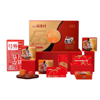 康师傅X稻香村联名款1184g礼盒+稻香村月饼手提礼盒300g*2