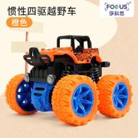 孚科思 惯性四驱模型越野车车 橙色