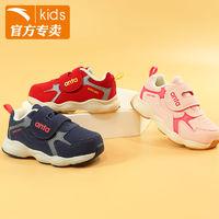 安踏童鞋 男女童机能鞋2020新款宝宝小童豆豆鞋运动跑鞋A33833502