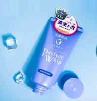 SHISEIDO 资生堂 洗颜专科超微米洗面奶 120g