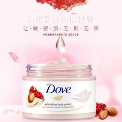 Dove 多芬 冰激凌身体磨砂膏 298g