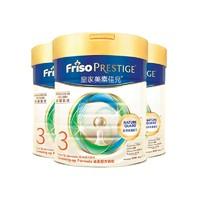 Friso 皇家美素佳儿 港版 婴幼儿配方奶粉 3段 800g 3罐装