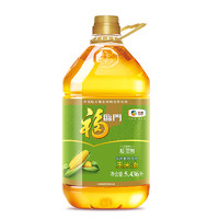 福临门 非转基因压榨玉米油 5.436L *3件