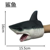乐加酷  软胶动物手套创意玩具 鲨鱼