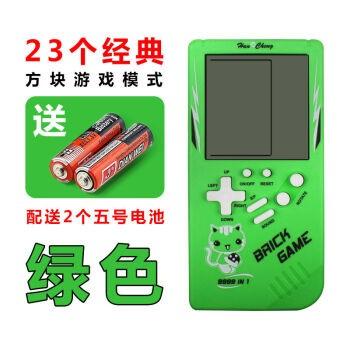 金龟子 经典俄罗斯方块游戏机掌机PSP