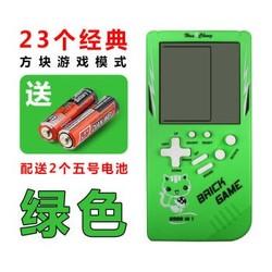 曦凰 经典俄罗斯方块游戏机掌机PSP怀旧