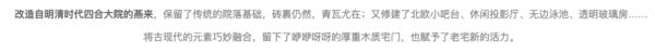 柿子红了主题民宿!宁波奉化/余姚/象山/东钱湖等5店通用1晚房券(含双早+下午茶)