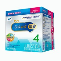 MeadJohnson Nutrition 美赞臣 铂睿系列 儿童配方奶粉 4段 1200g(3岁以上)