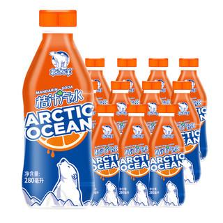 百亿补贴 : 北冰洋 桔汁汽水 280ml*12瓶