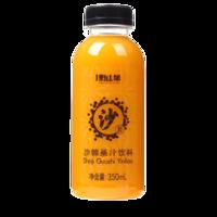 吕梁野山坡 沙棘果汁饮料 350ml*10瓶