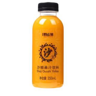 吕梁野山坡 生榨沙棘果汁饮料 350ml*10瓶