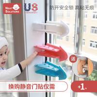 儿童门锁平移安全锁厨房推拉门婴儿防拉门扣固定器阳台防盗玻璃