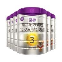 a2 艾尔 至初 婴儿配方奶粉 3段 900g*6罐  限时送赠品