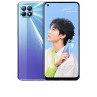 OPPO Reno4 SE 5G智能手机 8GB+128GB
