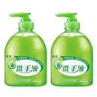 斯宝路 芦荟洗手液 500g*2