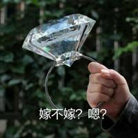 苏宁易购 珠宝婚庆季 为爱加码