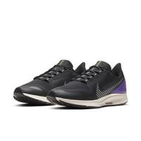 Nike Air Zoom Pegasus 36 Shield 男子跑步鞋