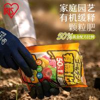 爱丽思IRIS有机肥料蔬菜用花卉花果肥植物肥料营养土养花土颗粒肥 2.5Kg