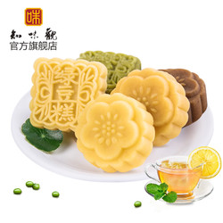 知味观 满减杭州特产休闲食品零食 50q原味録豆*2
