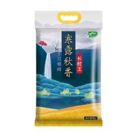 十月稻田 寒露秋香 长粒王大米 5kg *3件