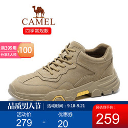 CAMEL 骆驼 A932541190 男款工装休闲运动鞋 *2件