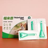 FRONTLINE 福来恩 FLEM3 猫用体外驱虫滴剂 3支/盒 *2件