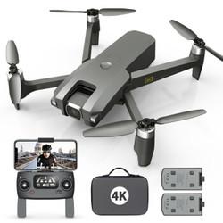 诺巴曼X20W折叠无刷超声波双GPS返航无人机
