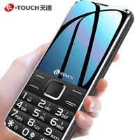 K-TOUCH 天语 S8 全网通 智能老人手机