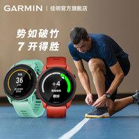 Garmin佳明 Forerunner 745智能运动手表游泳多功能户外跑步防水