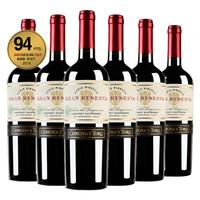 干露 (Concha y Toro) 典藏赤霞珠干红葡萄酒 750ml*6瓶 整箱装 智利进口红酒
