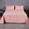 MERCURY 水星家纺 60支贡缎长绒棉纯色床单 160*230cm