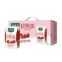 SOYMILK 豆本豆 唯甄红枣豆奶 250ml*24盒 *2件