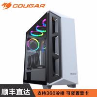 骨伽(COUGAR)主机箱 侧透水冷中塔式台式主机 影武者X5 白色 支持E-ATX