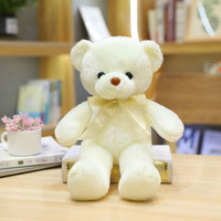 浮歌  泰迪熊 米白色 30厘米