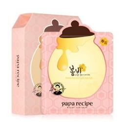 Papa recipe 春雨 玫瑰金蜂蜜面膜 10片