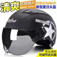 哈雷头盔 电动摩托车安全头盔 黑色