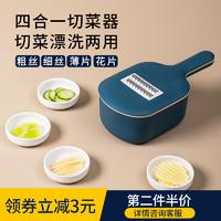 厨房土豆丝切丝切片器黄瓜刨丝器萝卜擦丝器多功能切菜神器家用