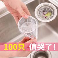 厨房水槽下水道地漏过滤网提笼垃圾漏网家用水池洗碗槽洗菜池网袋